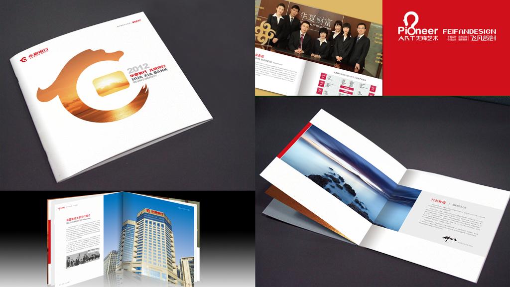 2,从视觉上,每个页面以一个核心点展开,或是精美并深刻的设计图片,或