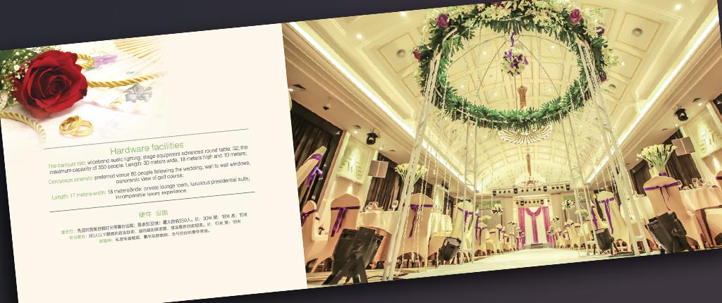 客户需求:鸿禧高尔夫酒店是京城少有的市区高尔夫酒店,装修豪华别致,被评为中国十大高尔夫会所之一。其婚庆业务,以奢侈的草坪婚礼为亮点,以会所式服务提供高端婚庆服务。 我们的工作: 在该工作中,我们先实地考察参观了该酒店,并与其市场部门经理及人员沟通,知悉他们同业竞争中的优缺点,以明确设计方向。组织专业摄影团队,对该酒店的核心竞争软硬设施进行了拍摄。 作为一个定位高端的婚庆软硬服务商,我们首先定调了该宣传品设计档次定位,要的就是高大上形象气质,同时核心受众定位群为高知女性,所以,也要亲和感性。视觉和设计上,以