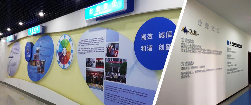 分类-展厅 展览-4
