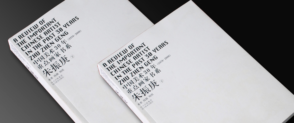 分类-印刷-3